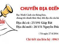 Thông báo thay đổi địa chỉ Bạc Minh Cảnh